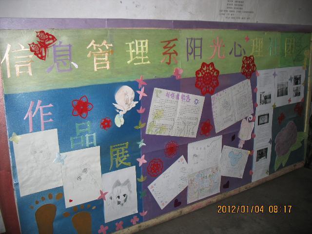 制作,呈现了本学期社团系列活动,学生手抄报和漫画作品,再配以网络